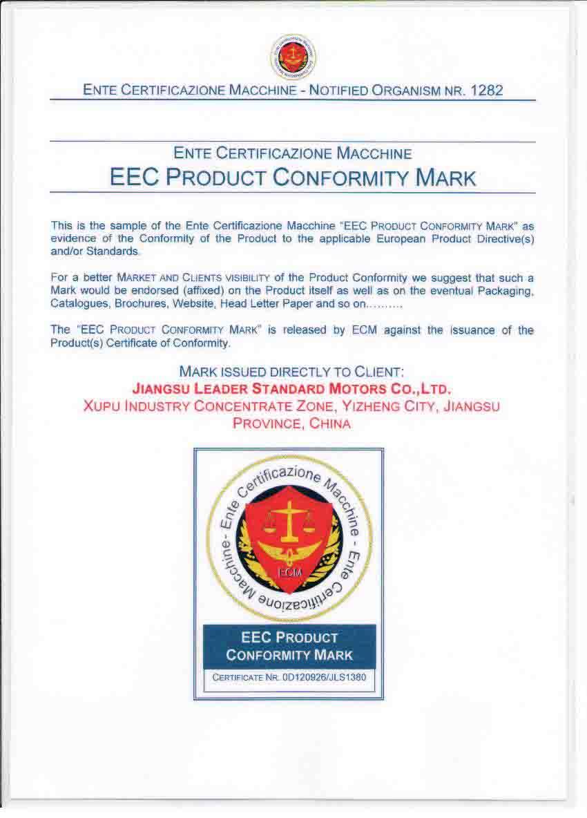 ENTE CERTIFICAZIONE MACCHINE EEC PRODUCT CONFORMITY MARK