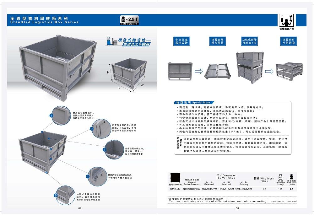 Steel Box Cage