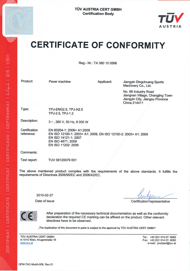 CE Certificate for paver machine