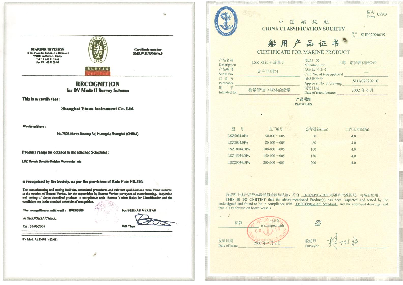 Certificate for Marine Product