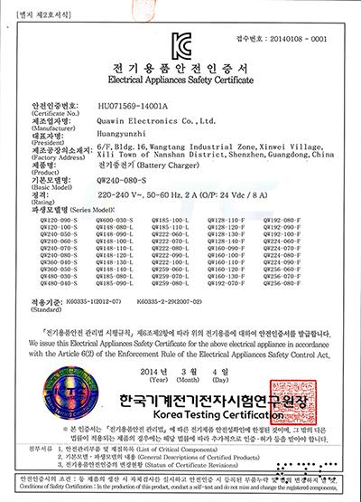 KC certification