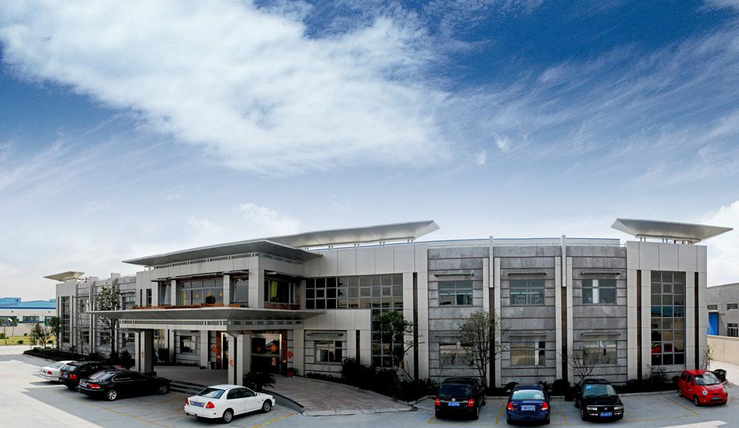 Administrative center