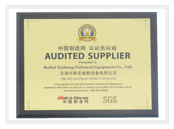 Societe Generale De Surveillance (SGS) Certified Enterprise