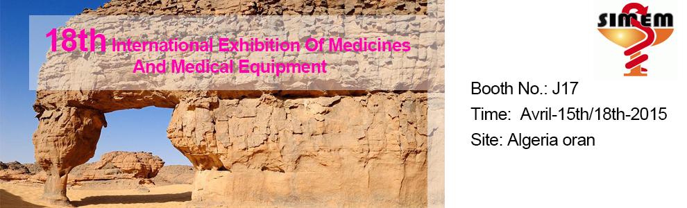 Algeria medical medicine exhibition