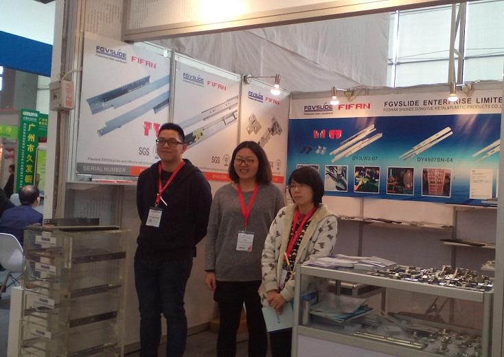 The CIFF ( Interzum China)