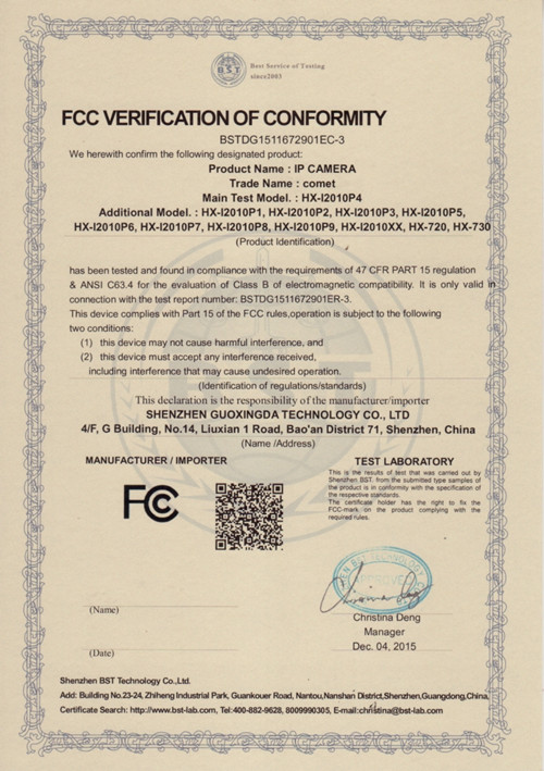 Comet Wireless IPCam Get FCC Certificate