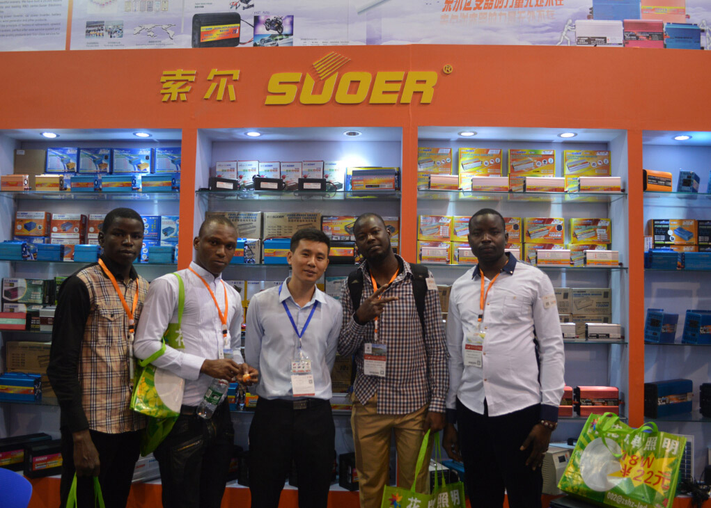 China Yiwu International Commodities Fair 2014