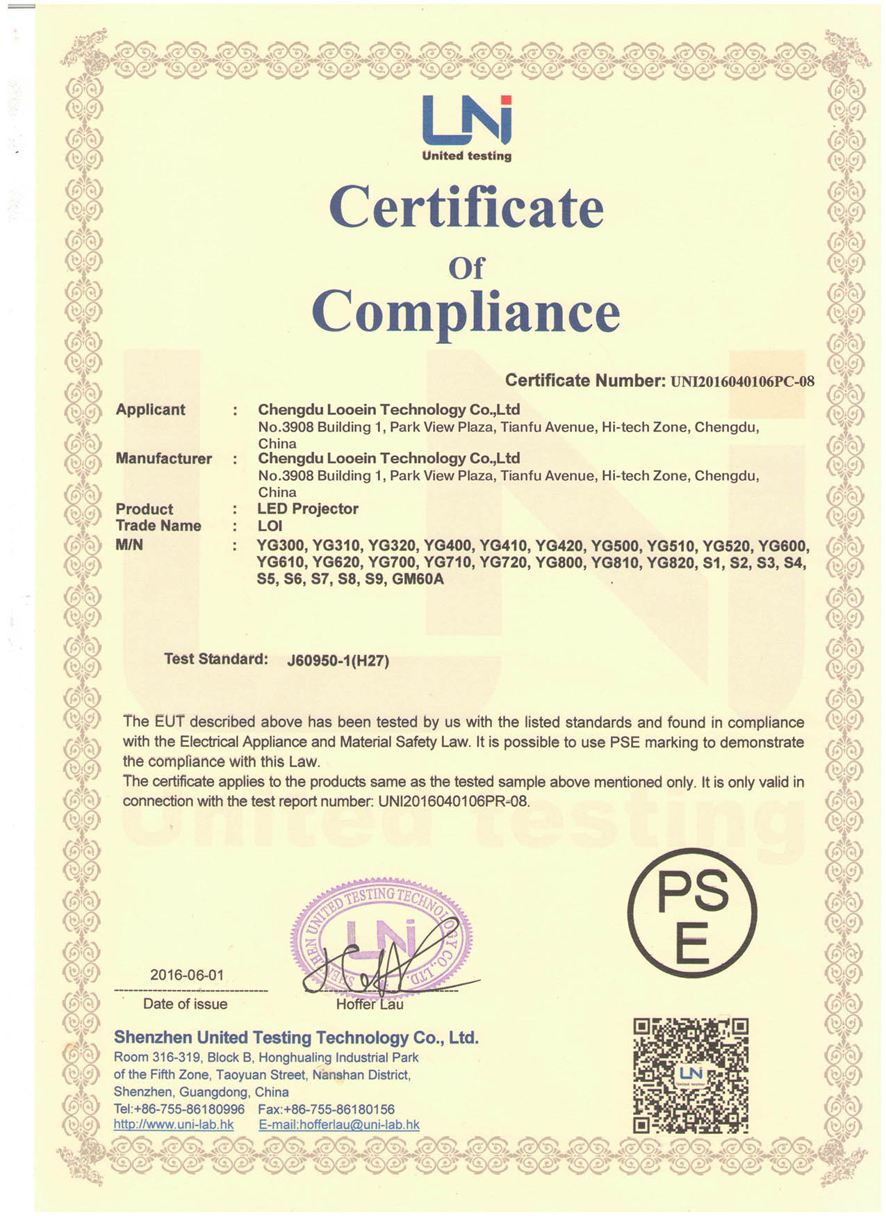 CERTIFICATE OF PSE