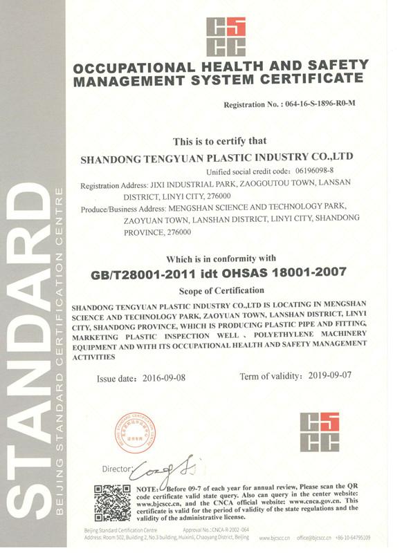 GBT28001
