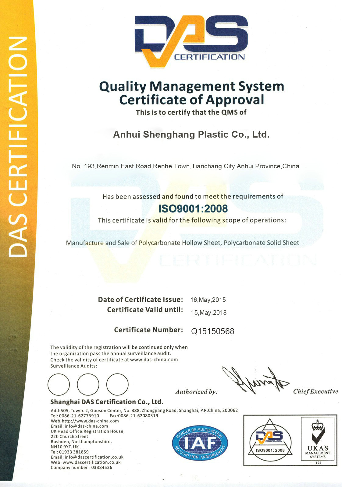 ISO9001:2008 for Shenghang Plastic