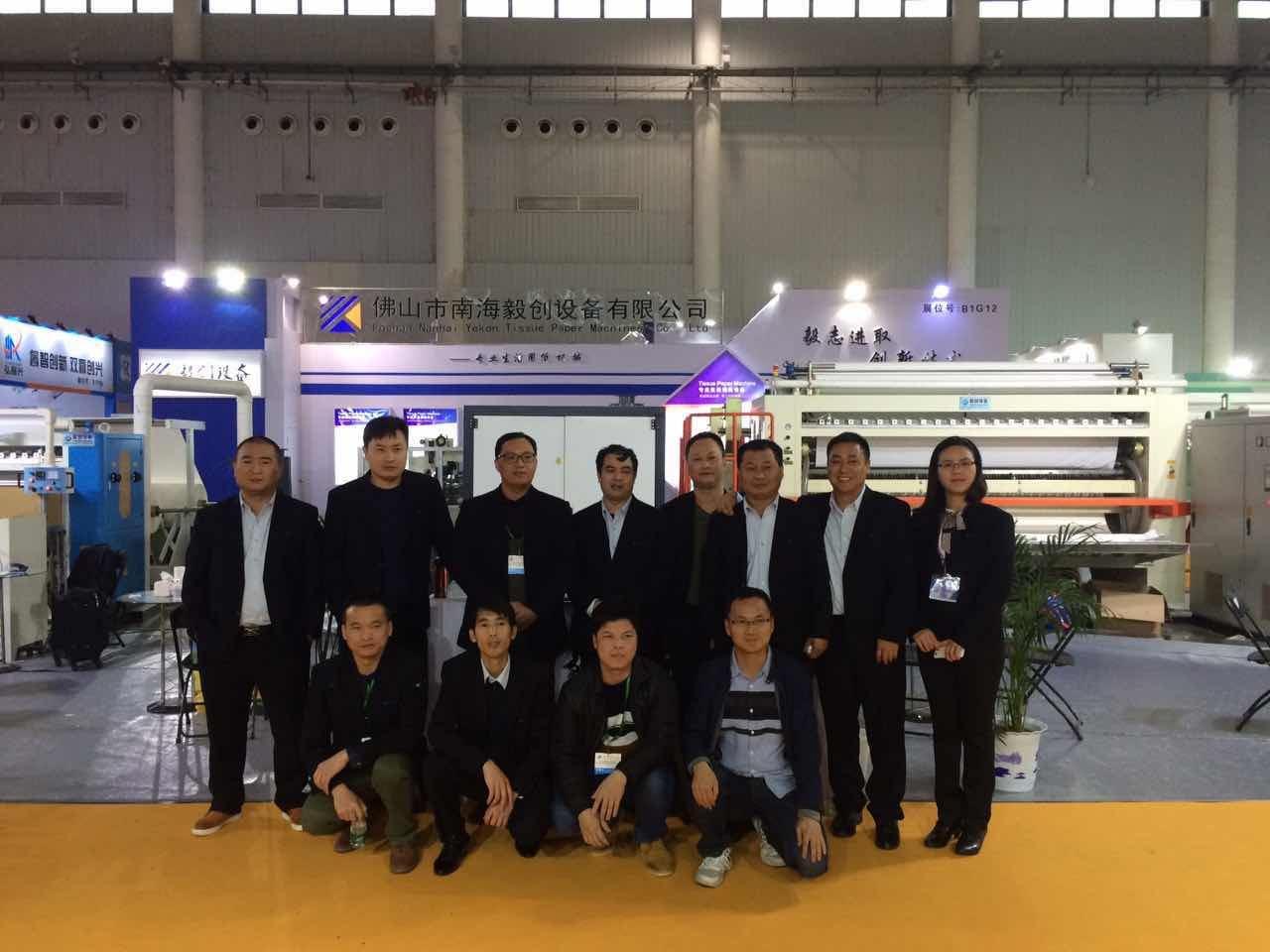 Exhibition in Wuhan city 3-2017