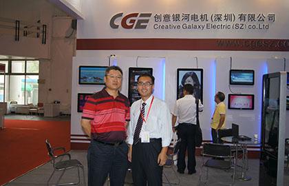 2012 Beijing Exhibition