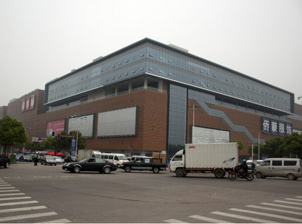 Yiwu Huangyuan Garments Market
