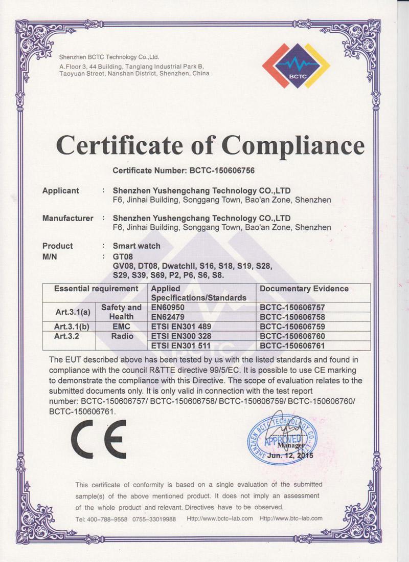Smart Watch Phone Ce Certificate Shenzhen Yushengchang