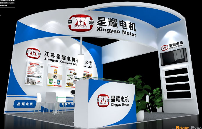 Chengdu Auto Parts Exhibition