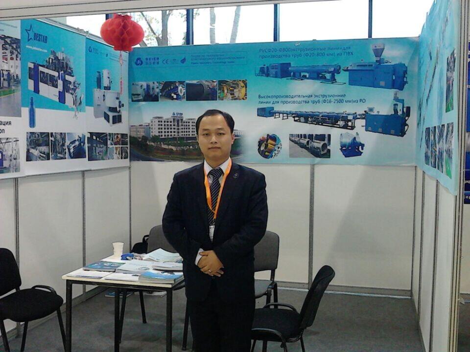 5th Plastex Uzbekistan 2014