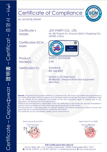 CE CERTIFICATE for SAFETY GOGGLES