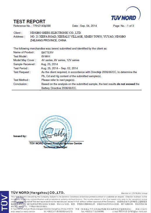 2006 66 Ec Ningbo Shers Electronic Co Ltd