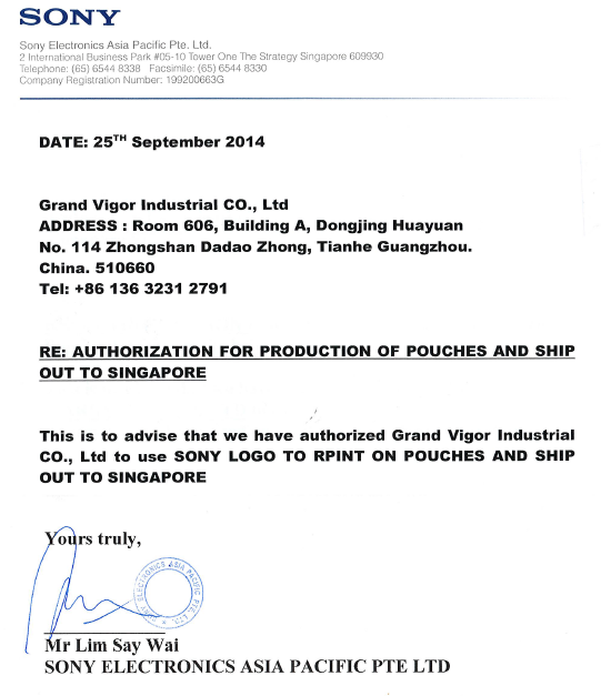 SONY production authorization letter