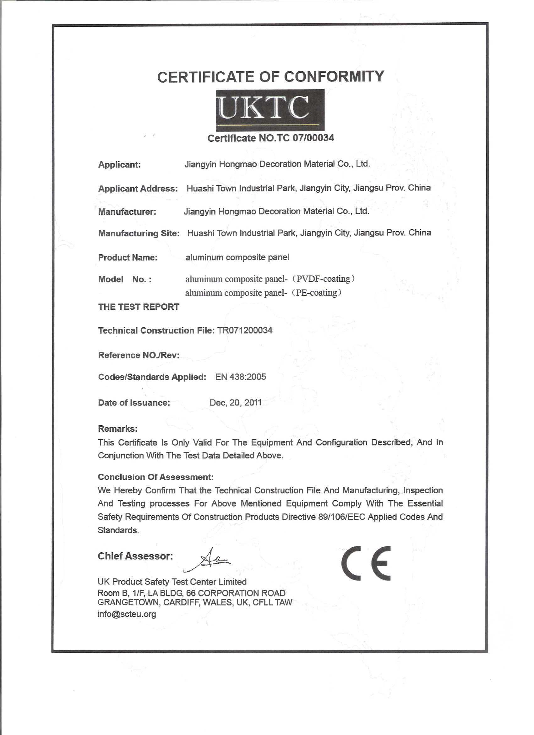 CE Certifaicate