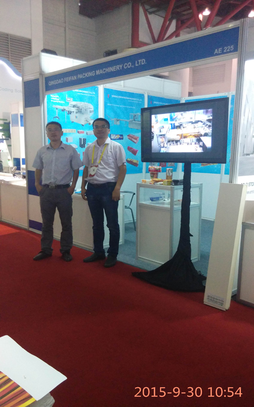 2015 Indonesia Exibition