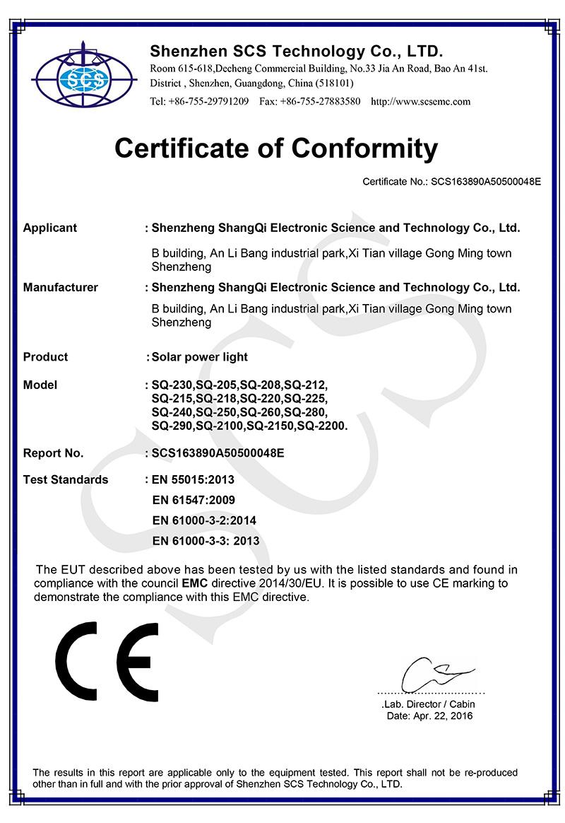 CE certificate of Solar Street Light