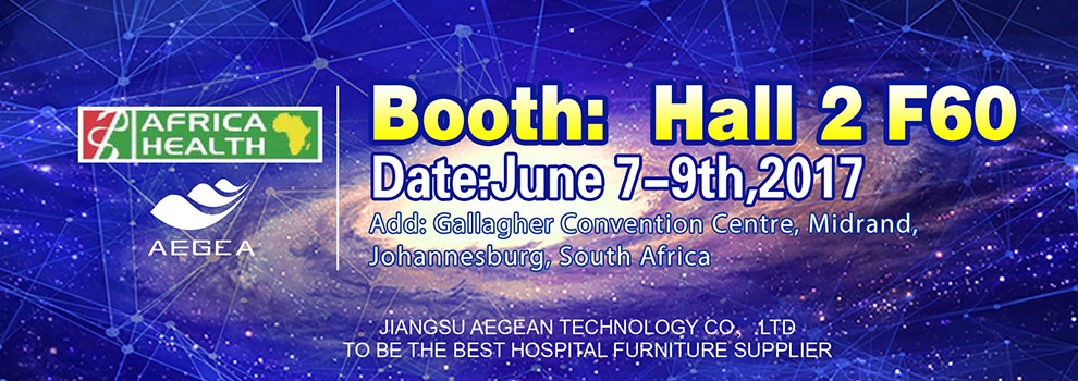 2017 Africa Health - waiting for you