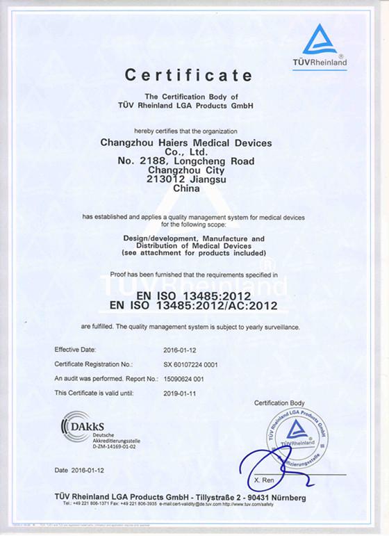 ISO13485 certificate for surgical stapler
