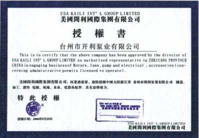 USA KAILI INT' L GROUP Certificate