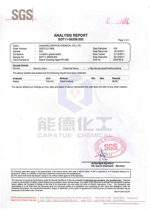 Silane KH-560 SGS GC Purity Analysis Report