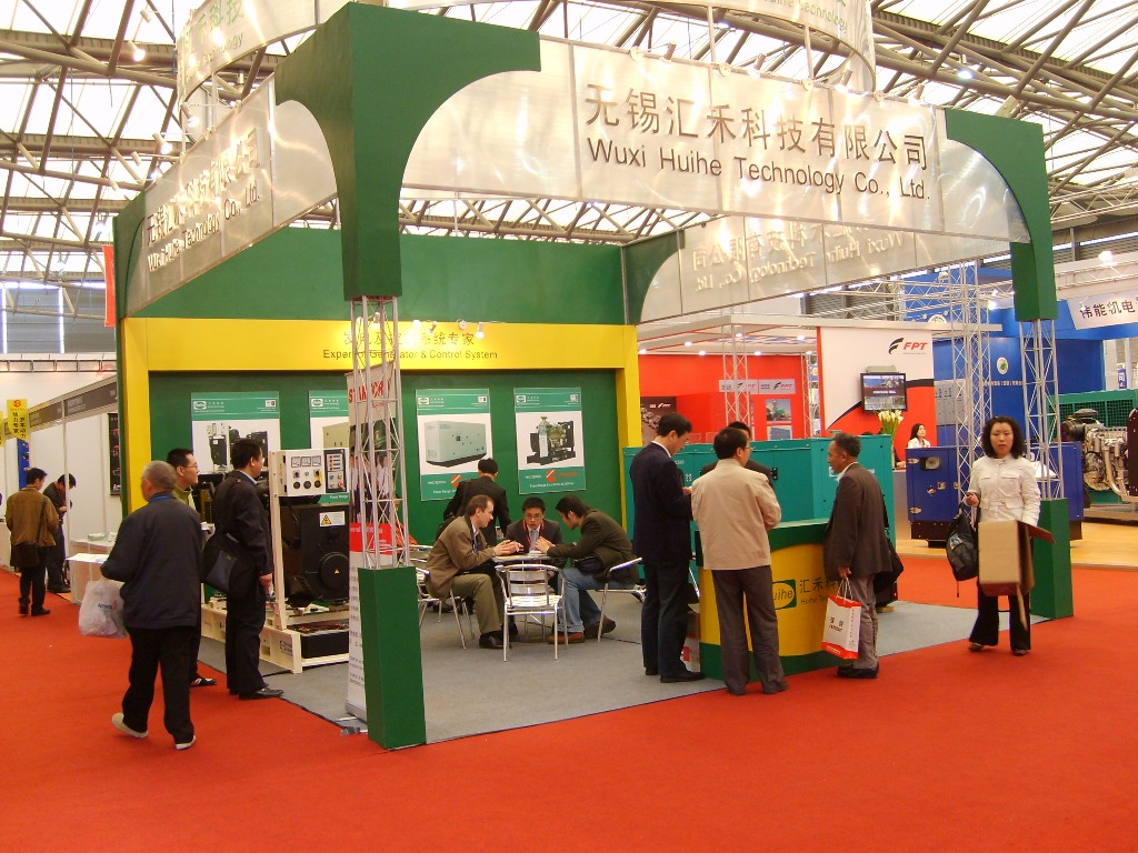 Huihe Attend 2007 Middle East Electricity