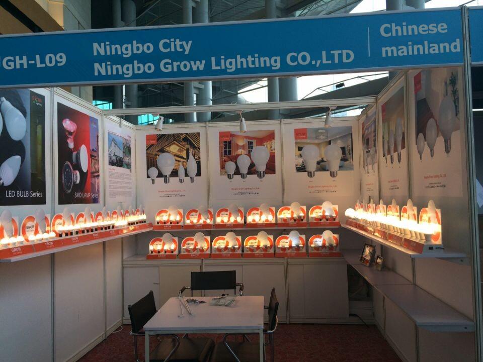 2014 HongKong Exhibition