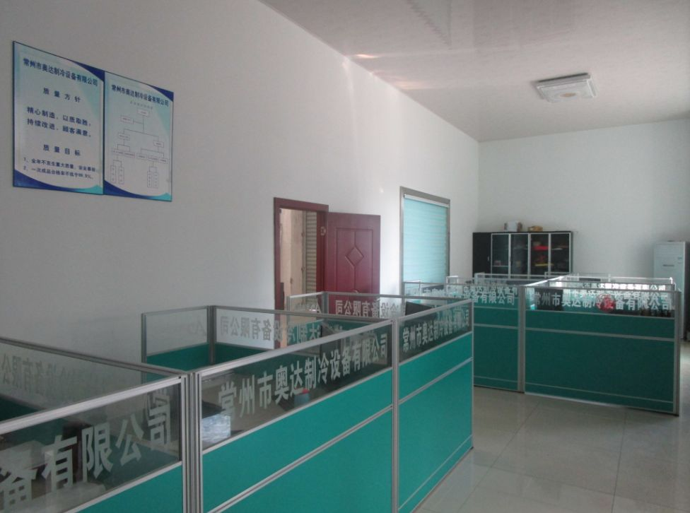Changzhou Aoda Refrigeration Equipment Co.,Ltd