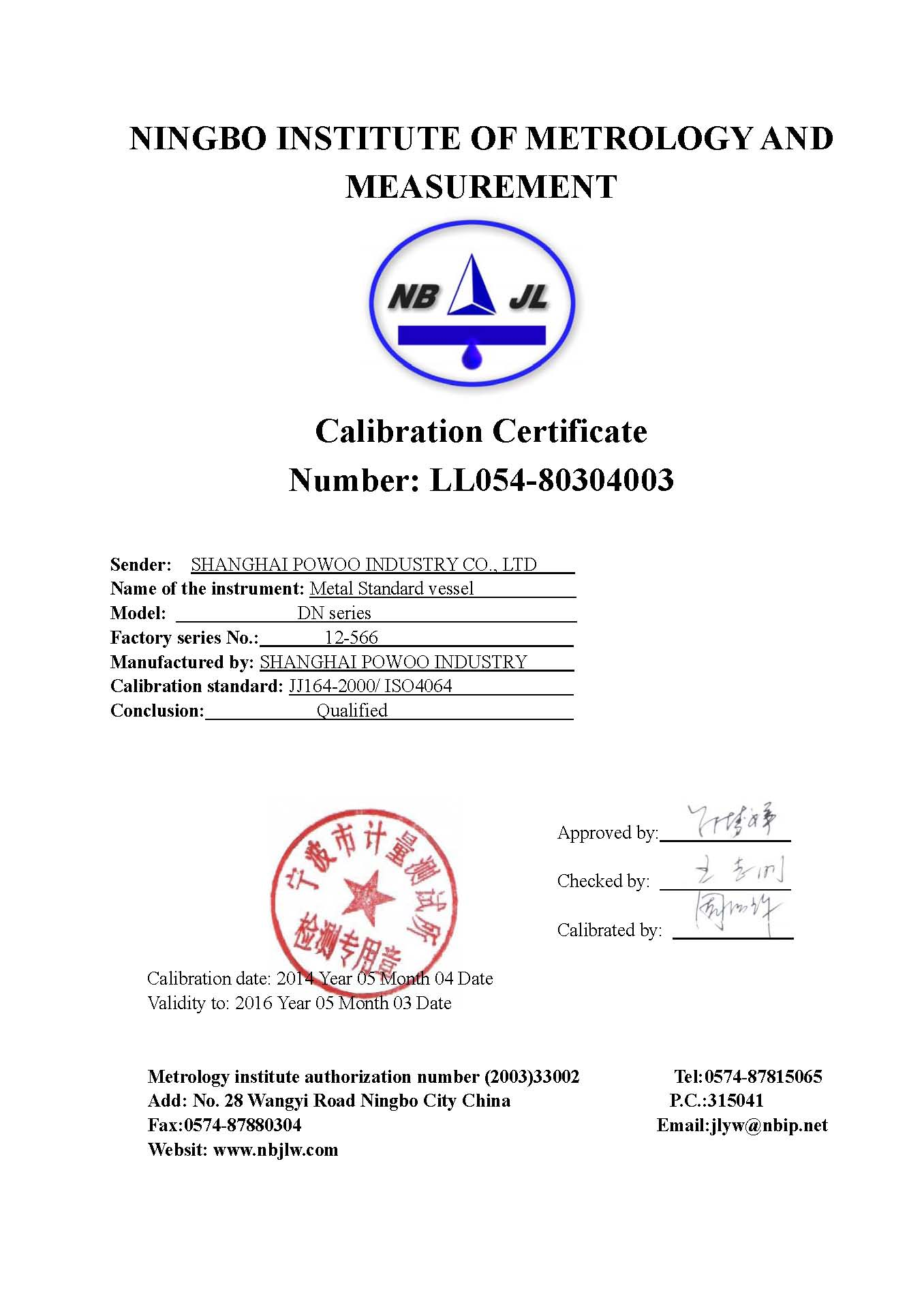 DN15-50 testing certificate