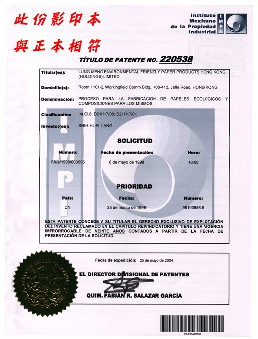 Mexico Patent Certificate
