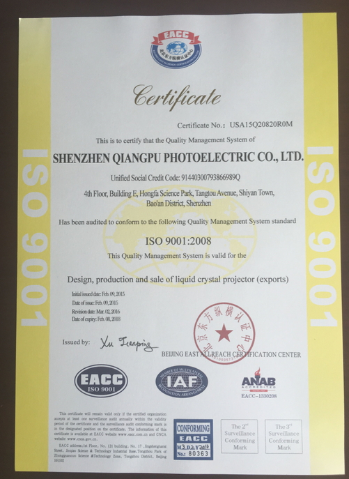 ISO Certificate of Shenzhen Powerful Company