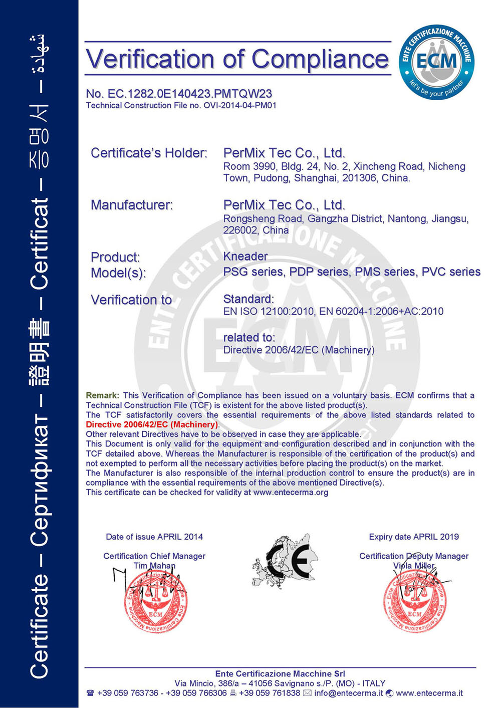 CE Certificate for Kneader