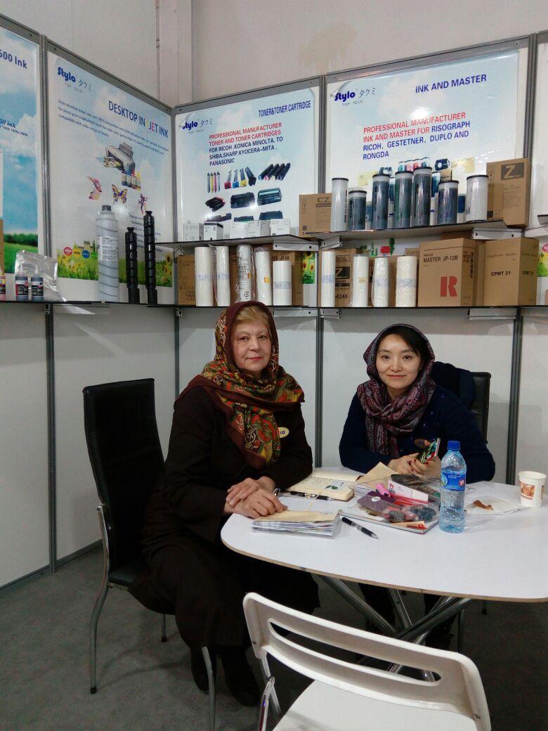 2016 Iranian Tehran International Electronic Exhibition