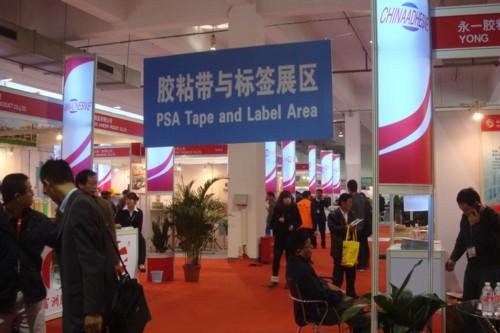 The 13th China International Adhesives and Sealants Exhibition