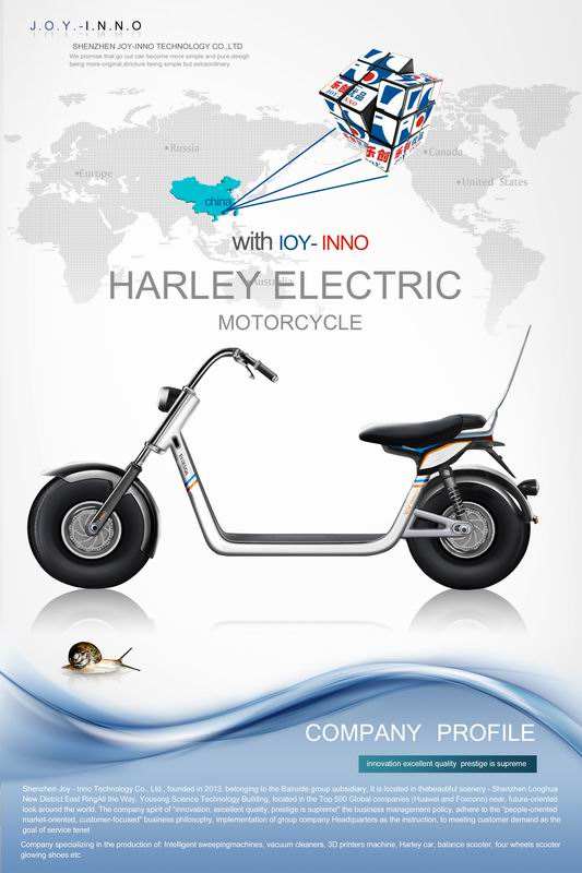 Harley Electric Scooter Technical Parameters