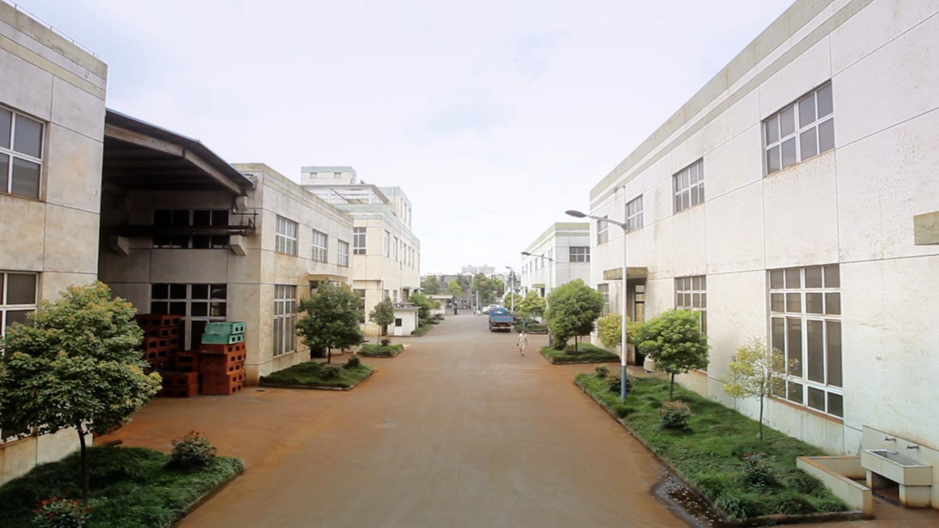 Factory Photo2