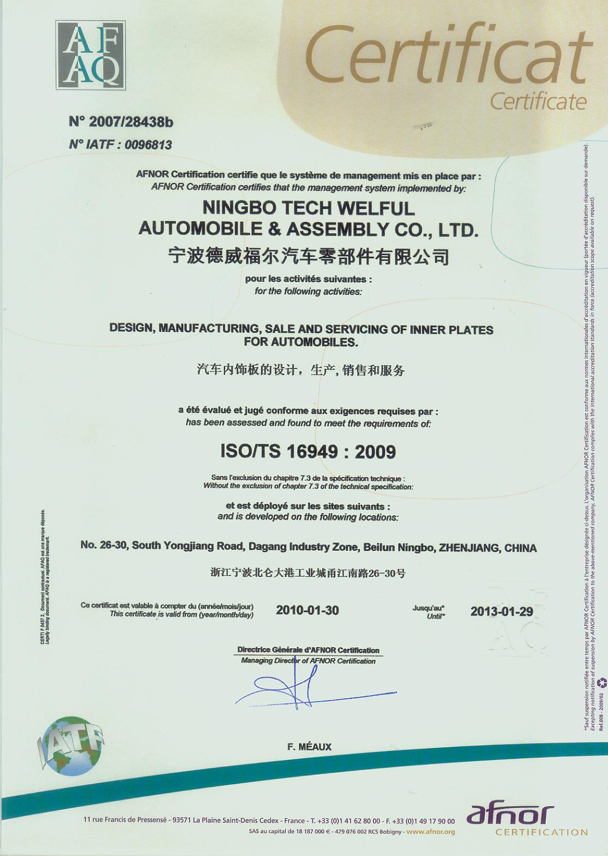 ISO/Ts 16949: 2009