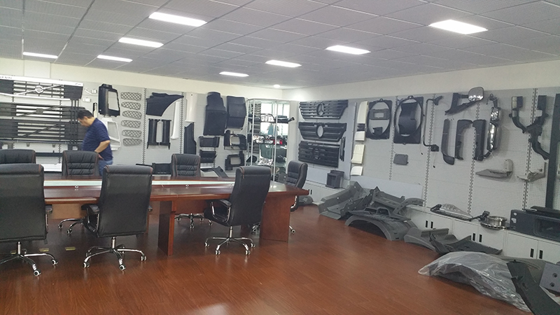 company showroom