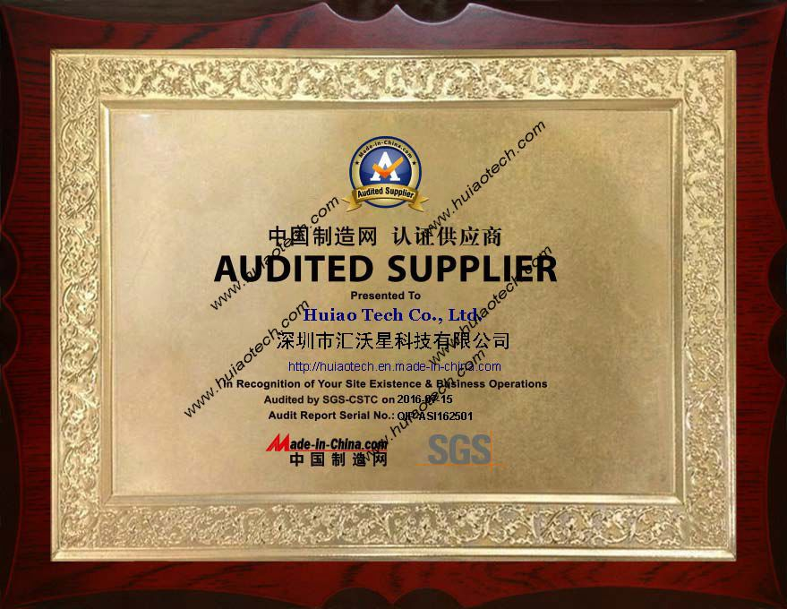 Huiao Tech Co.,ltd is professional Golden Supplier in Made-in-China