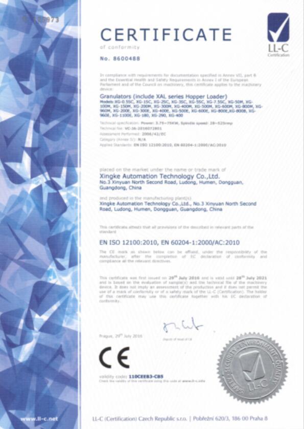 granulator certification