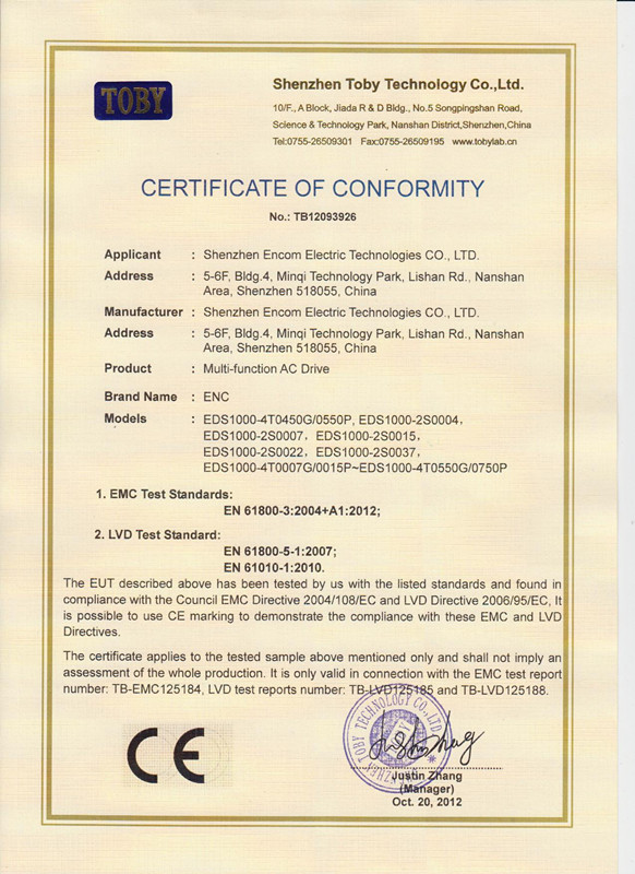 CE certificate for EDS1000