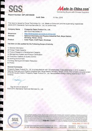 SGS Certificate