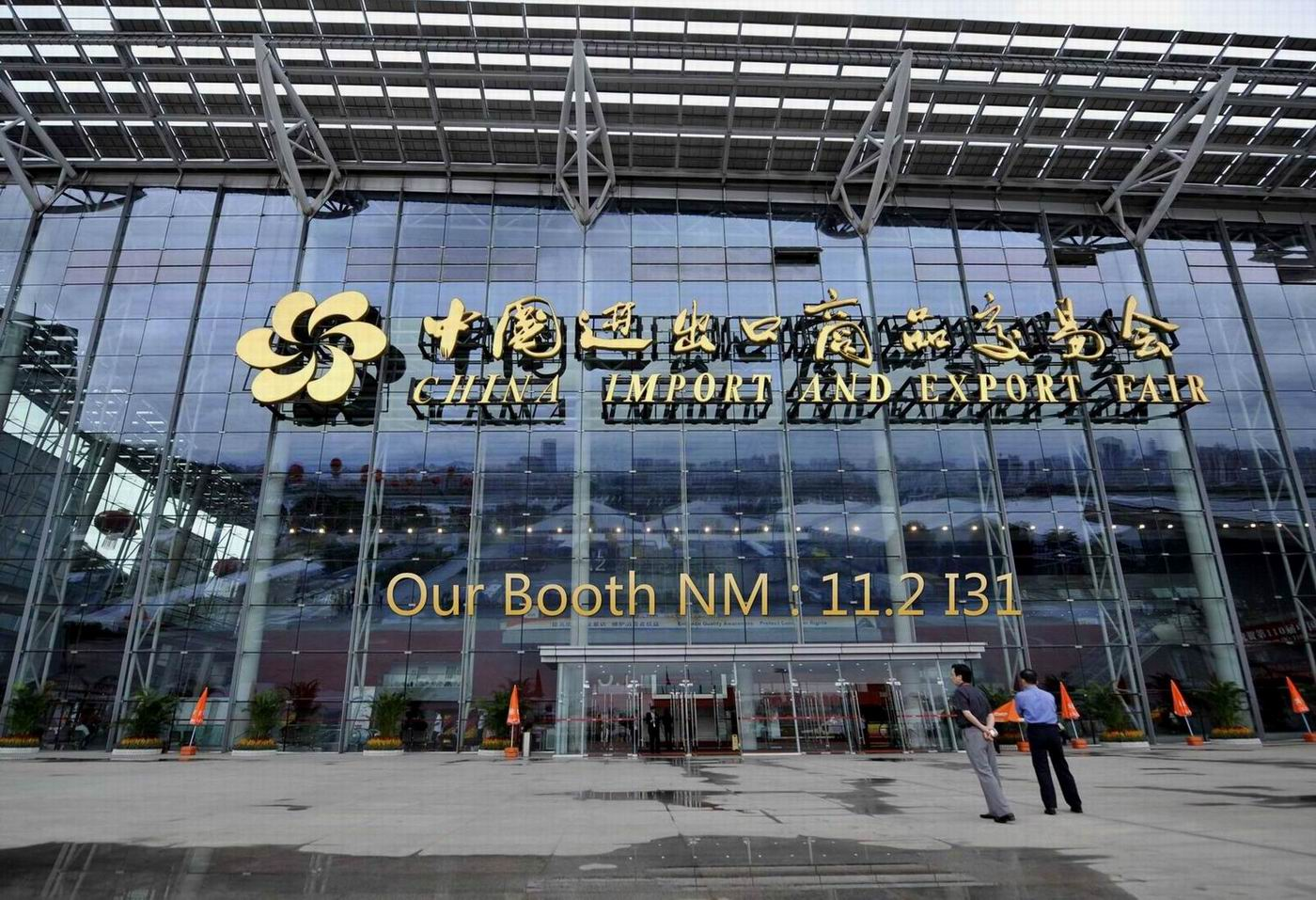 We attend the 2014.Oct Canton Fair