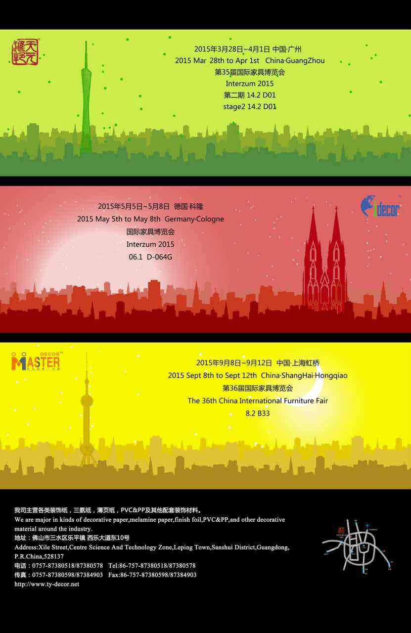 2015 Exhibition trend & New design show