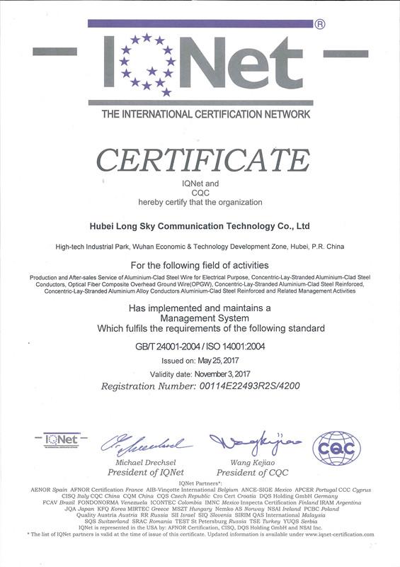 GBT 24001-2004 IQnet
